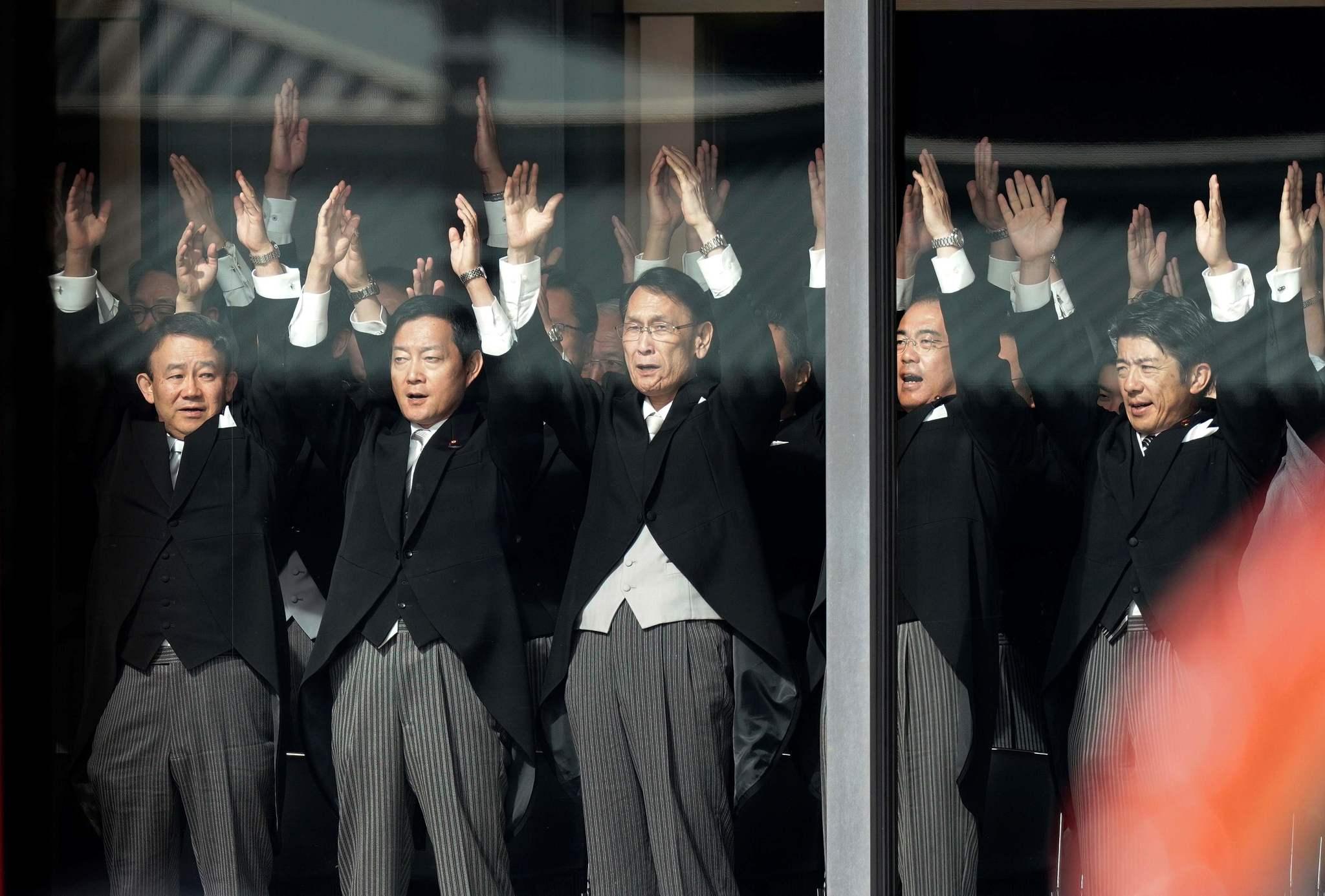 'Banzai': Próspero reinado