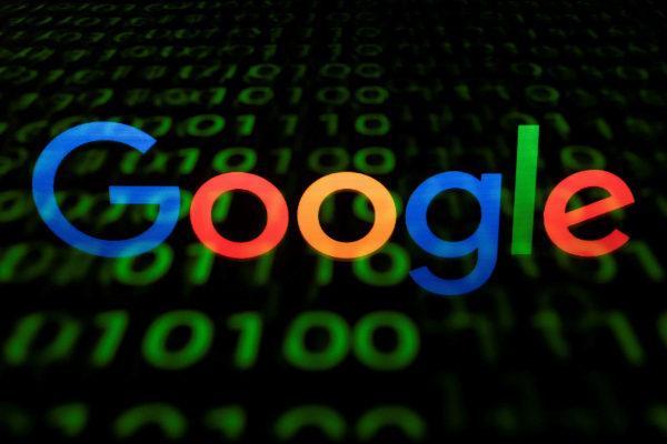 Logotipo de la empresa Google.
