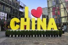 Abrazo chino