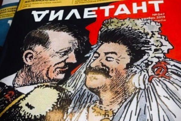 Portada de la revista rusa de historia Diletant.