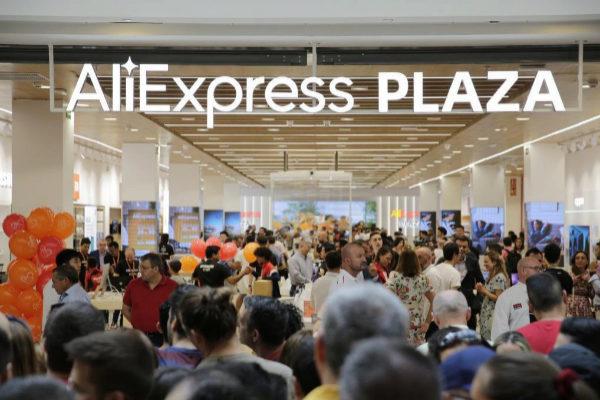 Apertura de la primera tienda de AliExpress en España