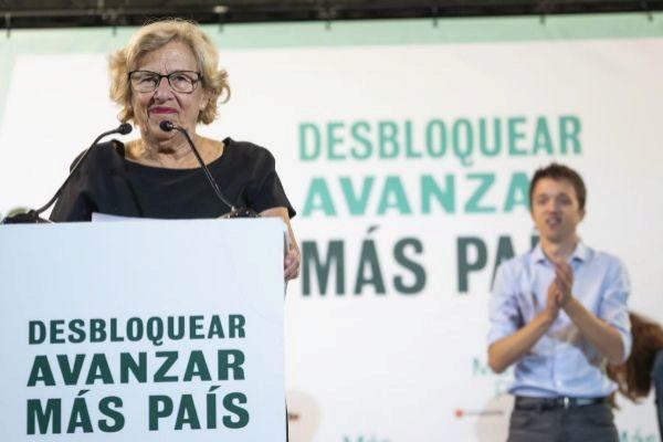 Íñigo Errejón y Manuela Carmena cierran la campaña de Mas País.