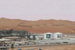 Invertir en petróleo: ¿Oportunidad u oportunismo?