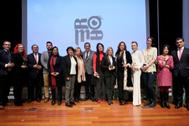 Autoridades y galardonadas en los Premios Roma concedidos en la UPO.