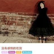 Con democracia no se liga en el Tinder chino