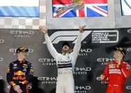 Hamilton, Verstappen y Leclerc, en el podio de Yas Marina.
