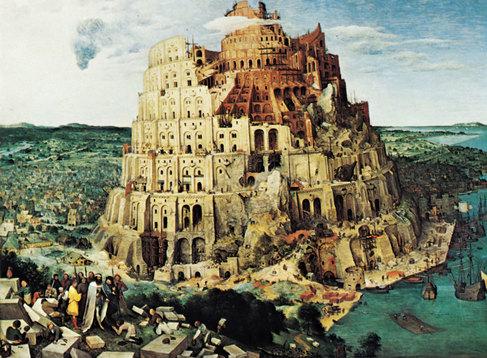 'La torre de Babel', de Pieter Bruegel (1563)
