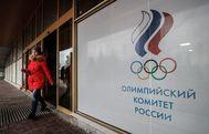 Sede del Comité Olímpico Ruso, en Moscú.