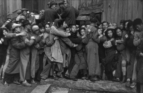 Pekín, 1958.