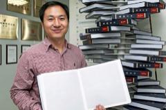 El científico chino He Jiankui, de 34 años.