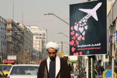 Cartel en Teherán en memoria de las víctimas del avión ucraniano.