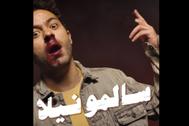 """""""No intentes decir no"""": la salvaje canción machista que triunfa en Egipto"""