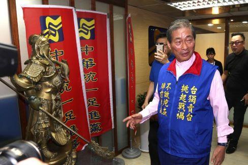 Chang An-Lo, de 71 años, ex gángster al que acusan de espía.