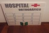 Un hospital de palabras para aprender ortografía