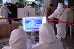 Cámaras térmicas para detectar portadores del coronavirus en Nanjing (China).
