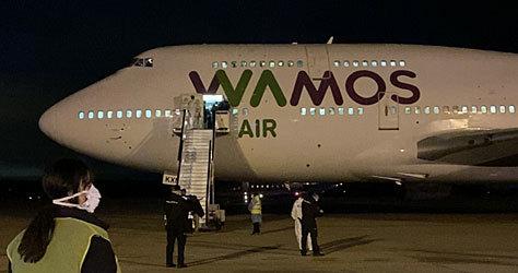 El avión durante una escala técnica.