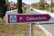 Acceso al tanatorio de Málaga.