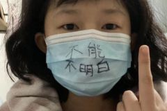 Las redes chinas se convierten en un pequeño 'Tiananmen' contra Pekín