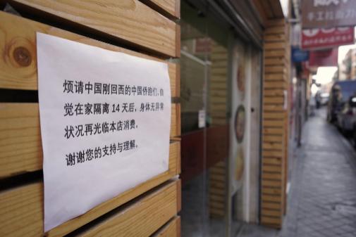 Carteles a las puertas de un establecimiento