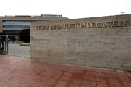 Entrada de la Ciudad de la Justicia en Castellón.
