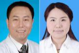 Los 13 médicos 'jóvenes' y mártires de Wuhan y las dos enfermeras desaparecidas