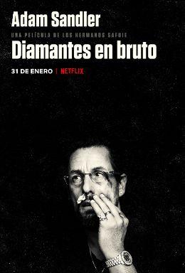 Diamantes en bruto: el culo del cine