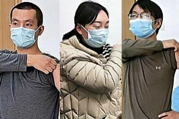 Imágenes de tres de las 108 'cobayas' que prueban la vacuna contra el coronavirus