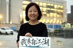 La verdad de Wuhan contada por Fang Fang, la escritora que cuestionó la cifra de muertos en China