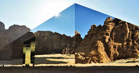 El edificio ha sido diseñado por el estudio Giò Forma.