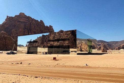 El edificio de espejos más grande del mundo: un nuevo Récord Guinness en el desierto