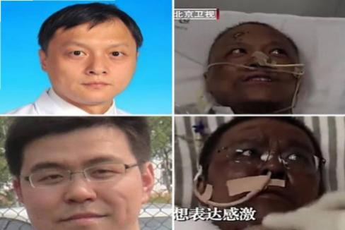 La transformación de los médicos chinos