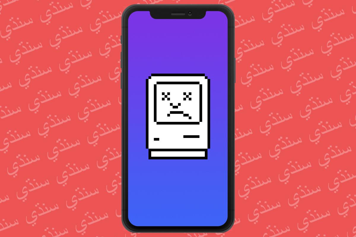 Una bandera italiana junto a unos símbolos extranjeros pueden bloquear tu iPhone