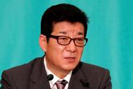 Ichiro Matsui, alcalde de Osaka