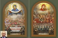 Dos de los mosaicos en los que aparece el presidente ruso.