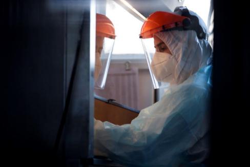 Laboratorio de investigación del coronavirus en Chile.