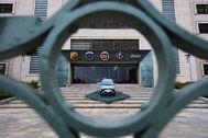 Imagen de archivo de la entrada de la sede de FCA en Turín.
