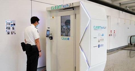 El aeropuerto de Hong Kong es el primer en instalar estos aparatos.