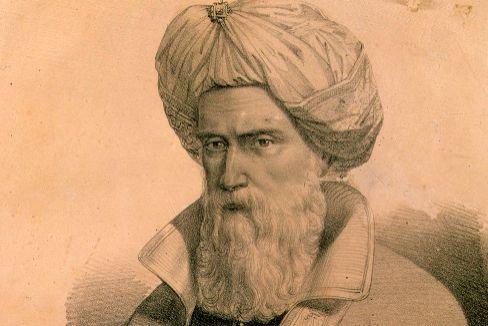 Avicena: el sabio poeta persa que nos legó la cuarentena
