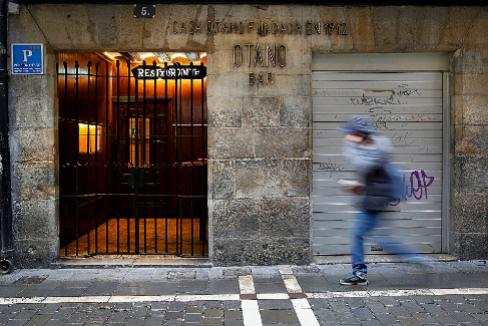 El bar Otano, en Pamplona, donde comenzaron los hechos.