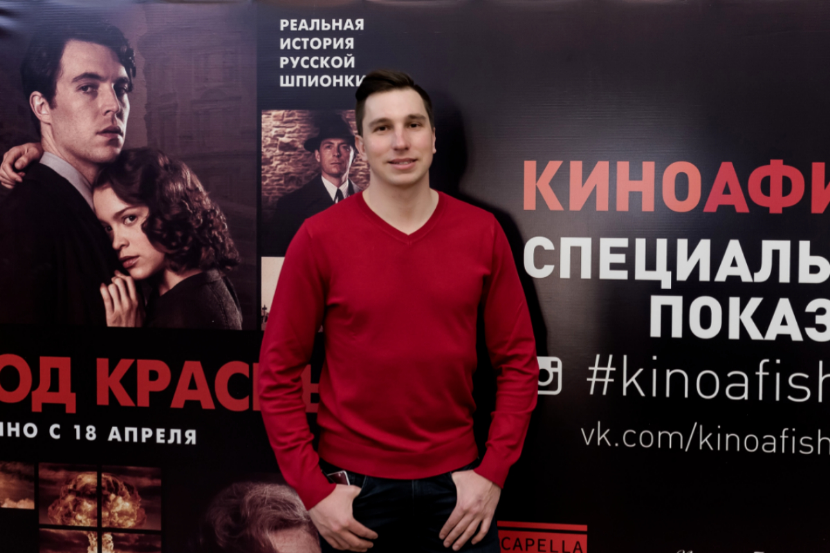 El actor Alexander Filimonenko.