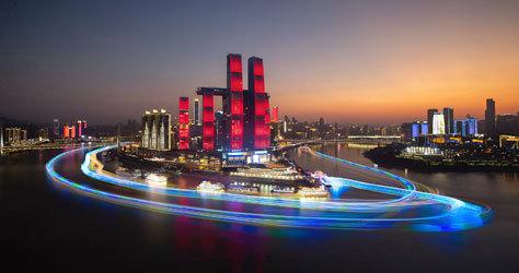 Panorámica nocturna de Raffles City Chongqing.