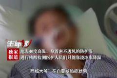 Tío Tang, en una imagen difuminada que ha distribuido la televisión china