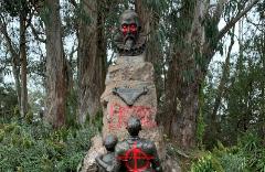 La estatua de Miguel de Cervantes profanada en San Francisco, California