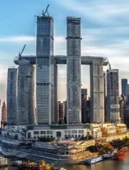 China inaugura el rascacielos horizontal (sí, horizontal) más alto del mundo