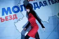 lt;HIT gt;Anna lt;/HIT gt; lt;HIT gt;Chapman lt;/HIT gt;, a former Russian spy now working as an advisor to the president of Moscow-based FundService Bank, walks to deliver a speech during a congress of pro-Kremlin Molodaya Gvardiya (Young Guard) movement in Moscow, December 22, 2010. REUTERS/Alexander Natruskin (RUSSIA - Tags: POLITICS SOCIETY) - GM1E6CM1PEZ01