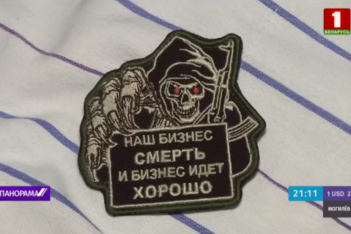 """Una de las insignias incautadas, con el texto """"nuestro negocio es la muerte, y el negocio marcha bien""""."""