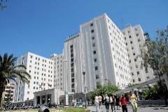 Fachada del Hospital Universitario Virgen de las Nieves de Granada.