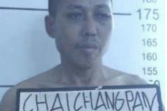 Ficha policial de Cai Changpan.