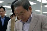 Lee Kun-hee, presidente de Samsung, en una imagen de 2012.