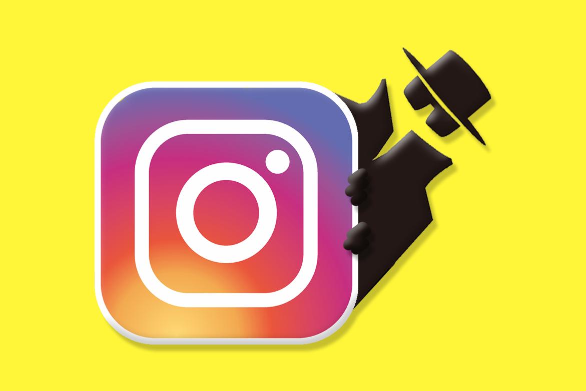 Cómo Saber Quién Mira Mi Perfil De Instagram Tecnología